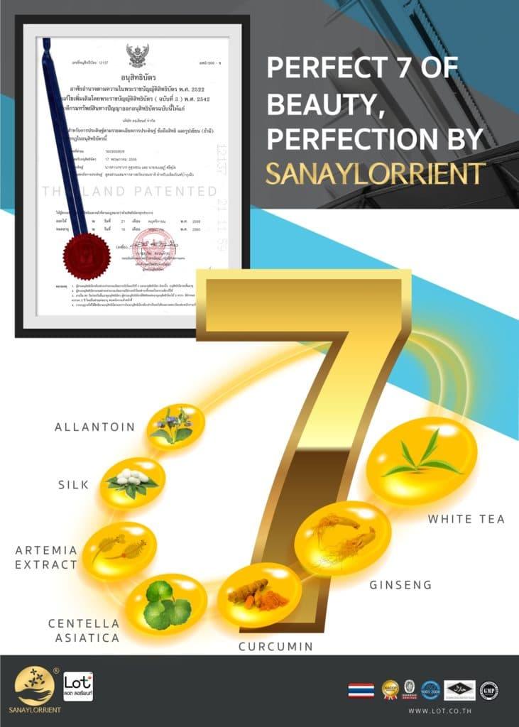 PERFECT 7 OF SANAYLORRIENT อนุสิทธิบัตรเสน่ห์ลอเรียนท์