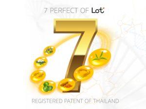 7 PERFECT OF LOT LORIENT ลอต ลอเรียนท์