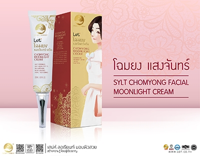 SYLT CHOMYONG FACIAL MOONLIGHT CREAM