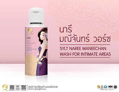 SYLT NAREE MANEECHAN WASH FOR INTIMATE AREAS
