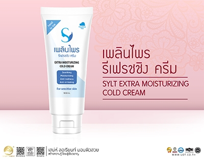 SYLT EXTRA MOISTURIZING COLD CREAM