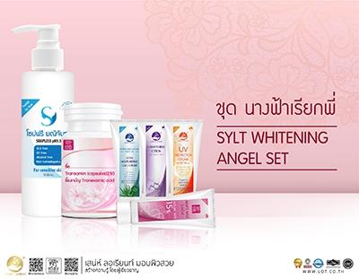 SYLT WHITENING ANGEL SET