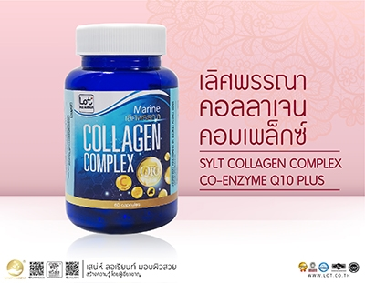 SYLT COLLAGEN COMPLEX CO-ENZYME Q10 PLUS