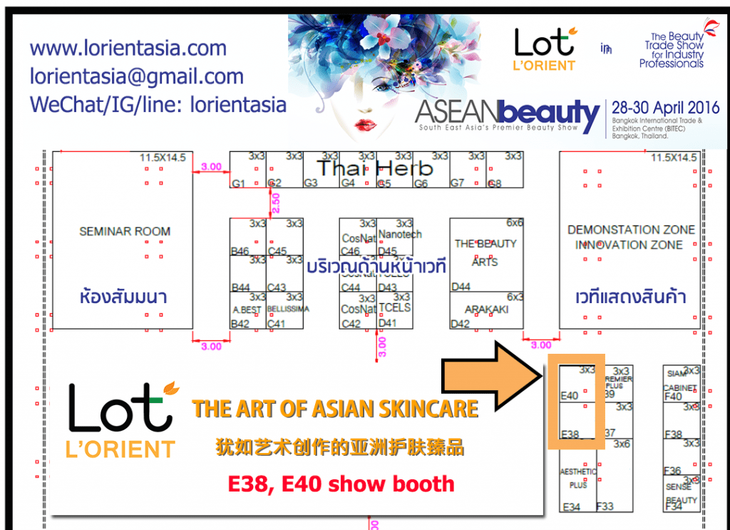 ASEAN BEAUTY 2016 LOT Lorient