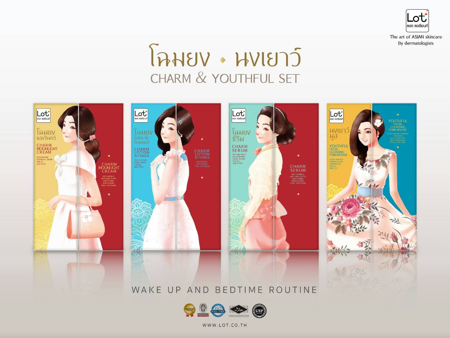 Charm Youthful series ผลิตภัณฑ์ ชุด โฉมยง นงเยาว์ LOT LORIENT