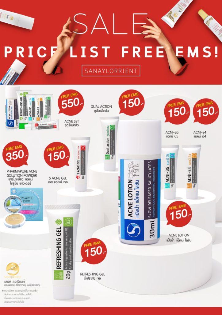 SANAYLORRIENT, 2018 May pricelist , ราคาปลีก เสน่ห์ลอเรียนท์
