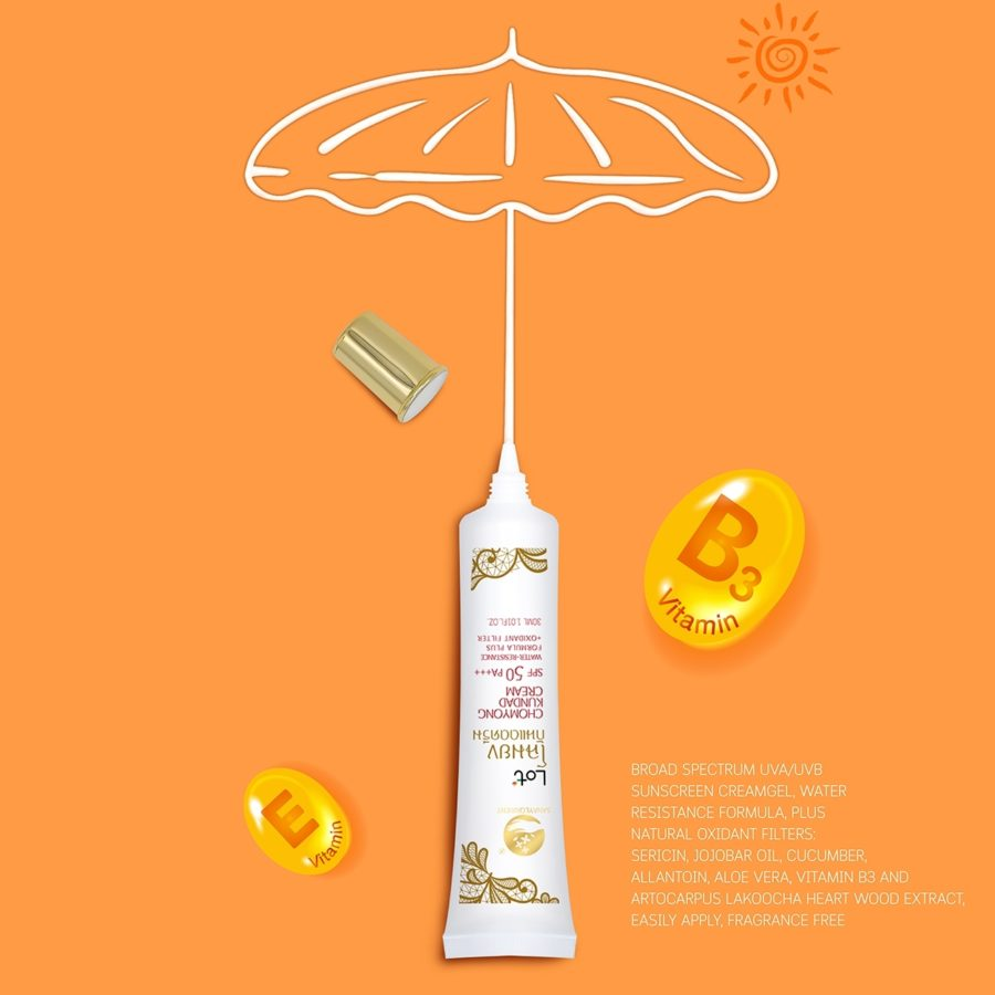 S UV Protection Cream, เอส ยูวี โปรเท็คชั่น ครีม, ครีมกันแดด, LOT ลอต ลอเรียนท์, โฉมยงกันแดด