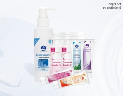 SYLT WHITENING ANGEL SET