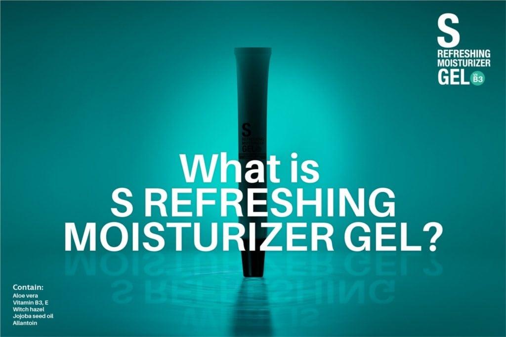 เอส รีเฟรชชิ่ง มอยเจอร์ไรเซอร์ เจล S Refreshing Moisturizer Gel